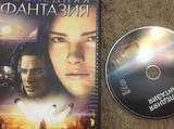 Последняя фантазия (Final fantasy) DVD