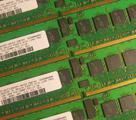 Оперативная память DDR-1, DDR-2, DDR-3, Серверная